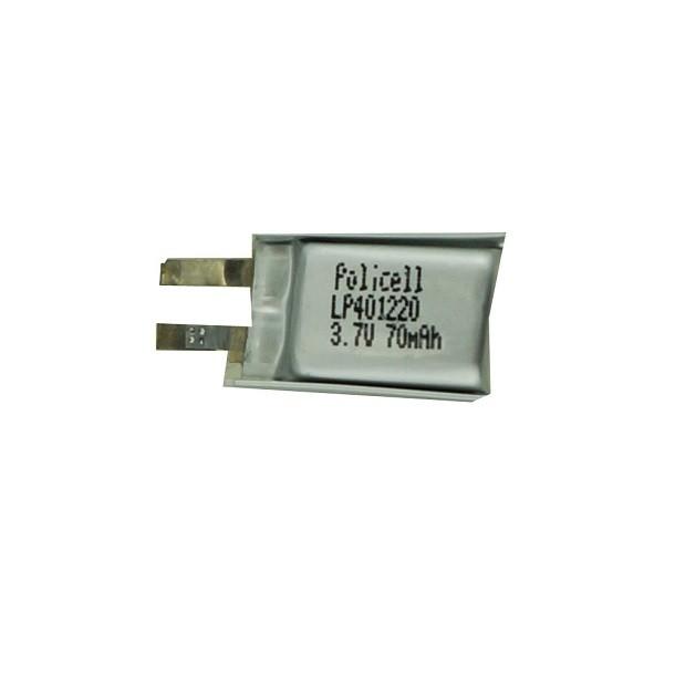 供應充電電池 BZ 401220 70mah 3.7V 藍牙耳機小型鋰電池
