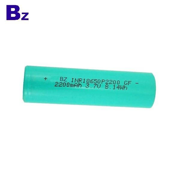 定制 BZ 18650 2200mah 3.7V 3C 圓柱形鋰離子電池
