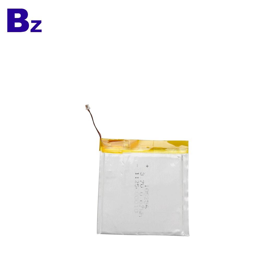 1mm 超薄電池 015253 180mAh 3.7V 可充電鋰聚合物電池