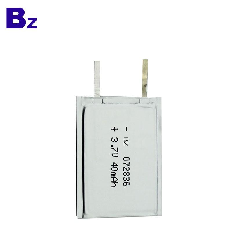 3.7V 40mAh 可充電超薄電池