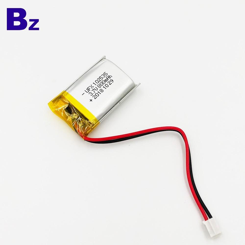適用於小夜燈800mAh電池