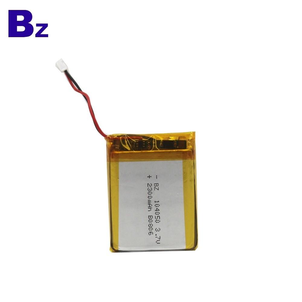 104050 2300mah 3.7V LiPo電池