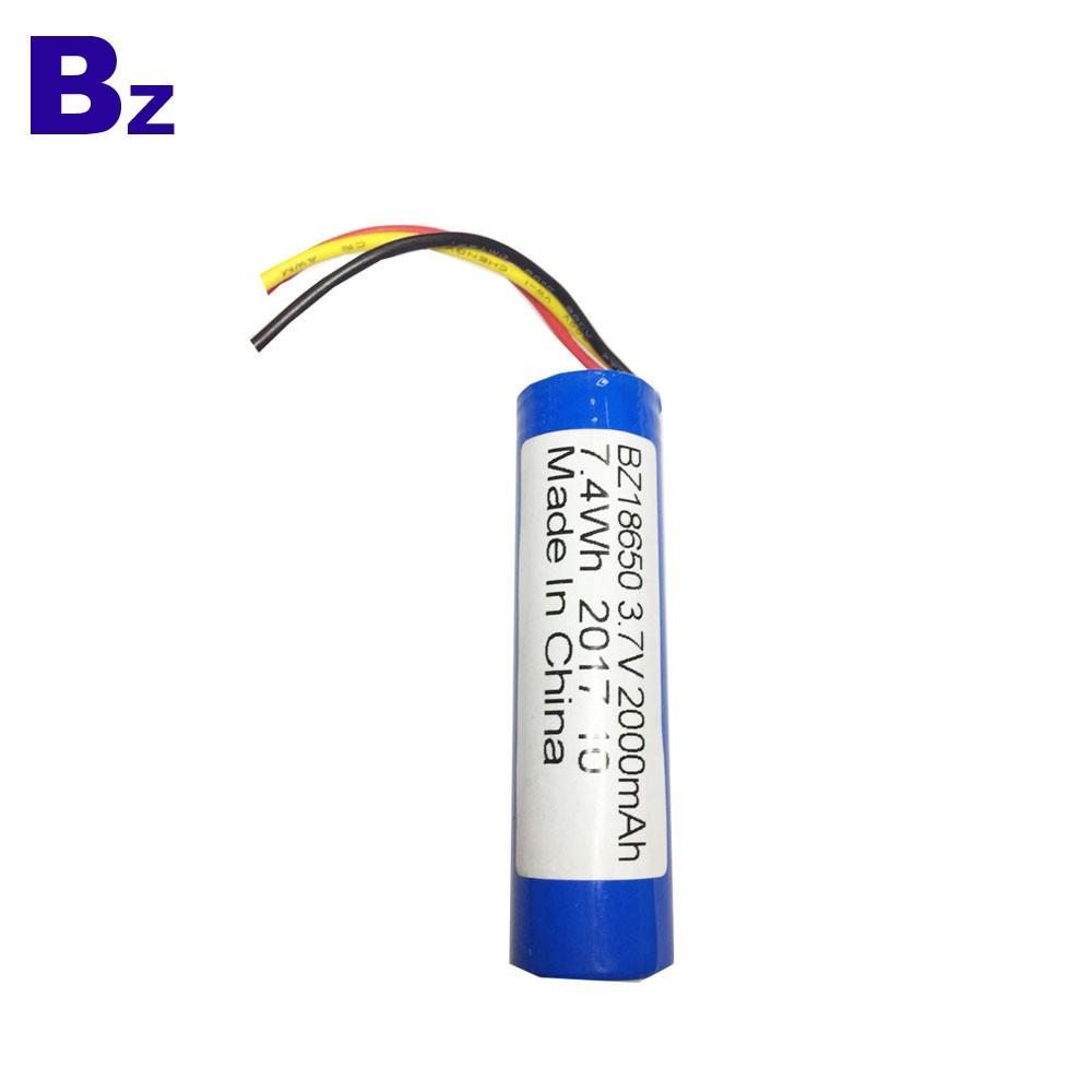 18650電池2000mah 3.7V鋰離子充電電池