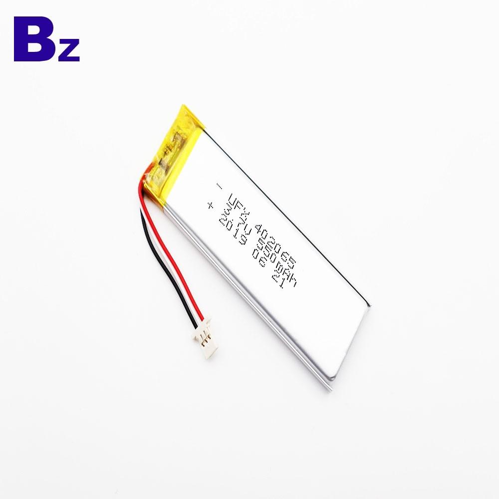 檯燈用550mAh電池