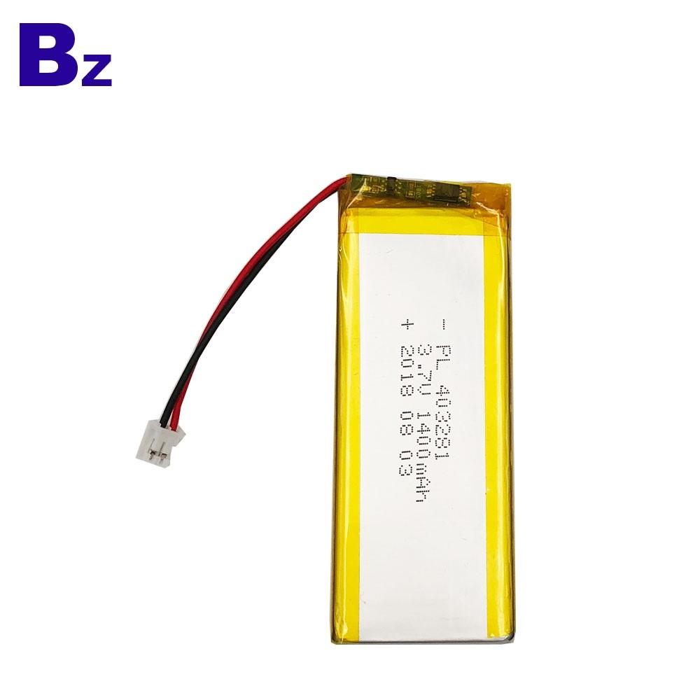 ODM用於藍牙音箱的鋰電池