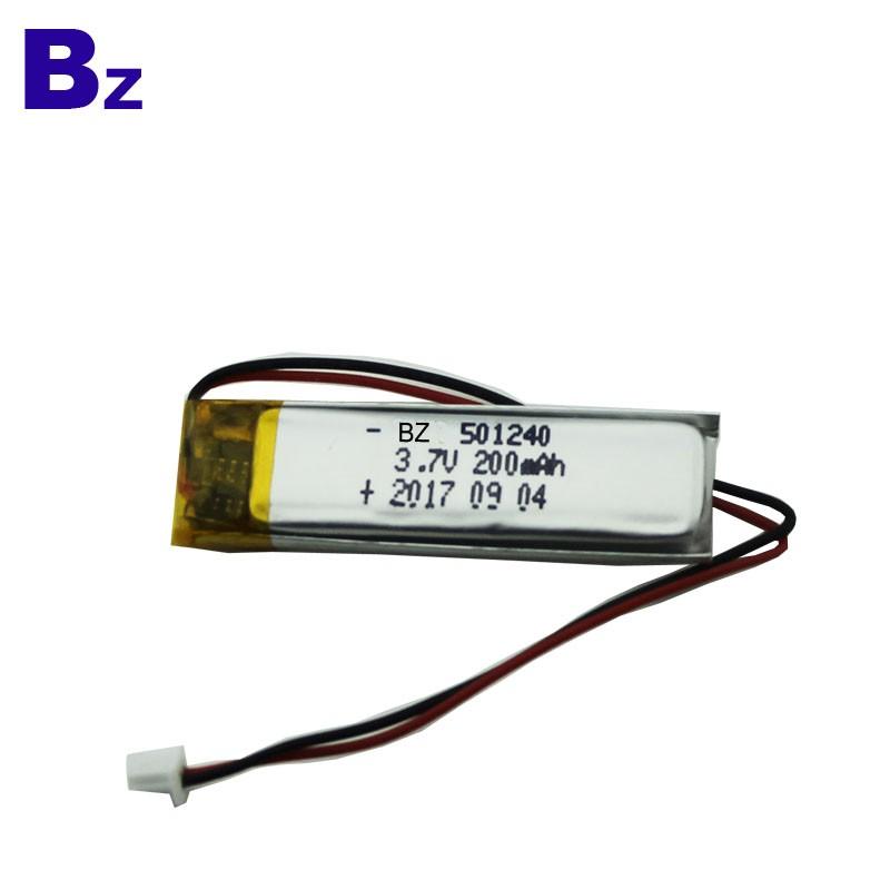 200mah 3.7V 數碼產品可充電LiPo電池組