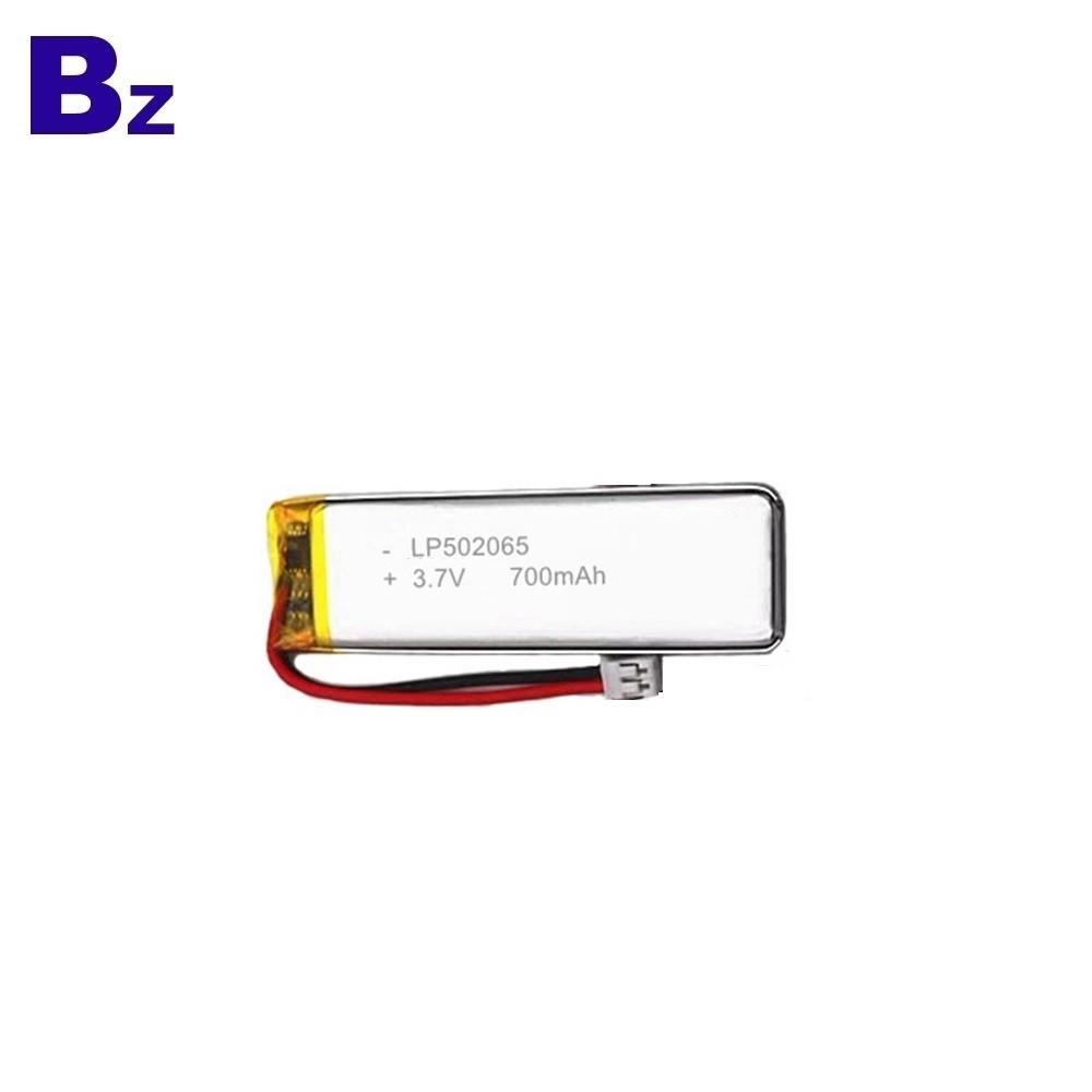 502065 700mAh 3.7V鋰電池