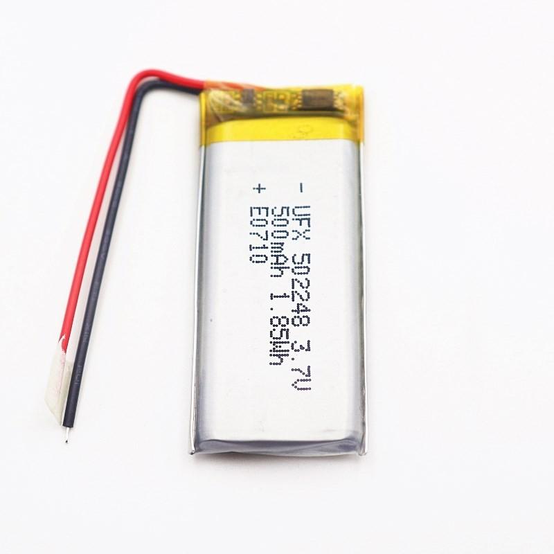 美容儀電池