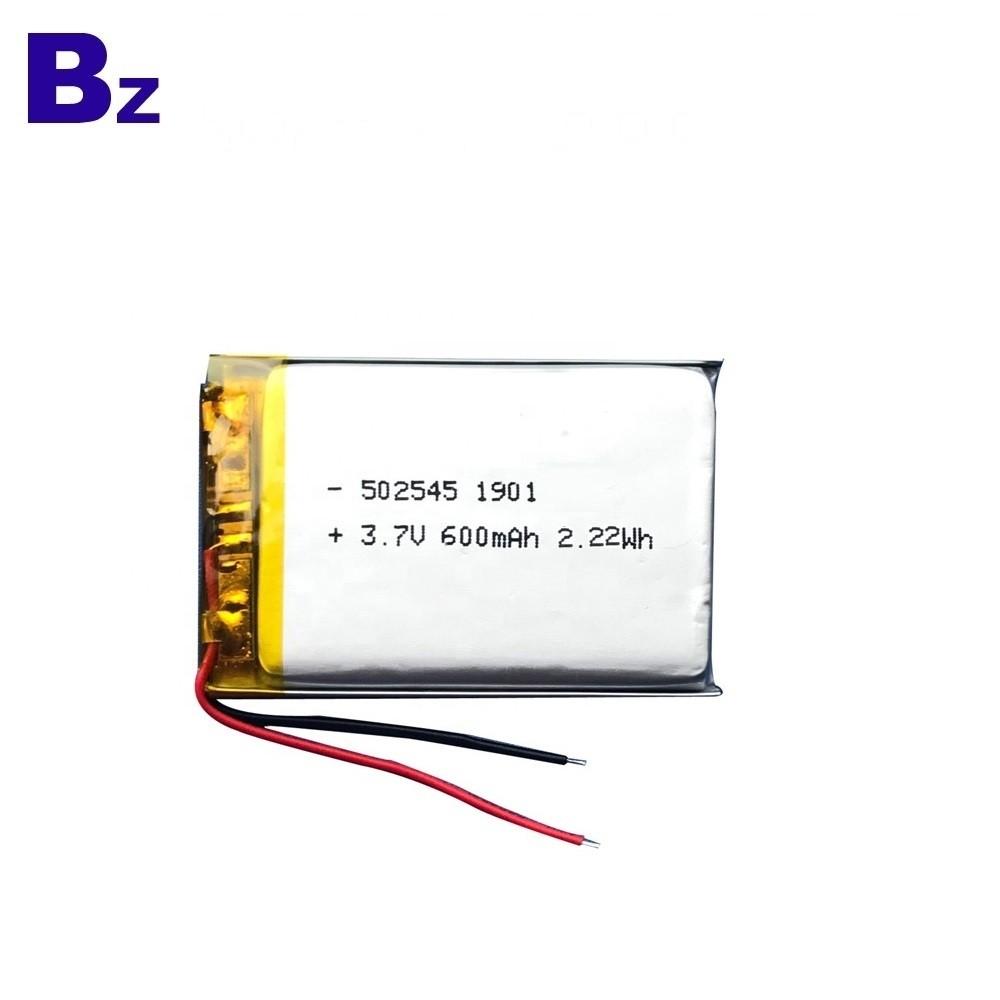 502545 600mAh 3.7V鋰電池