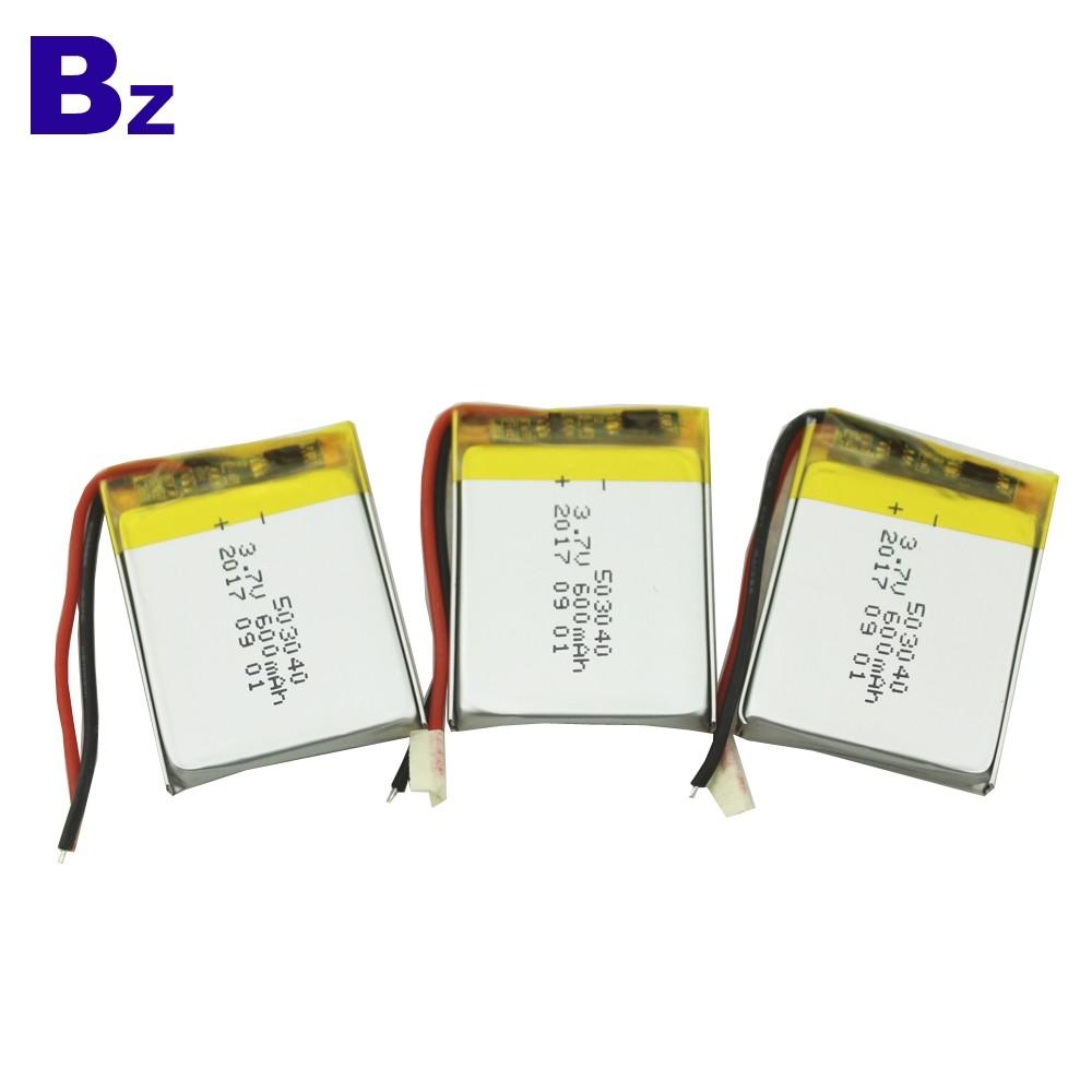 503040 600mAh 3.7V 可充電鋰聚合物電池