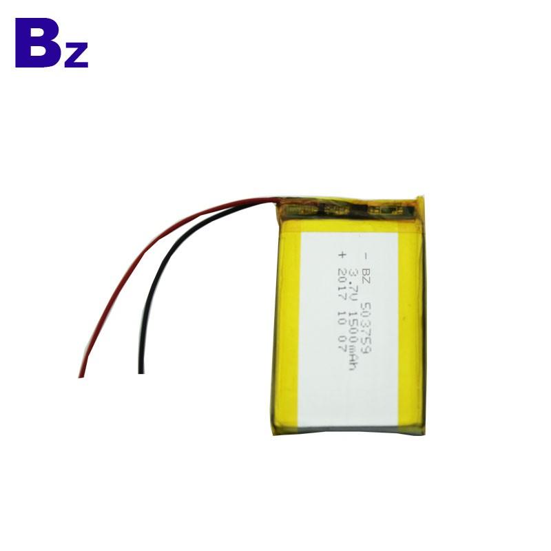 3.7V 1500mAh 鋰離子聚合物電池