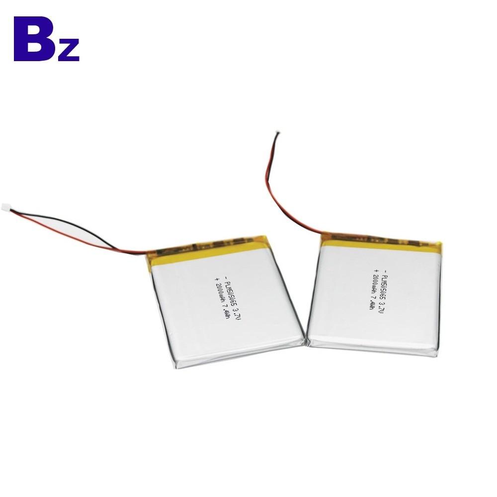 505065 3.7V 2000mAh 鋰電池