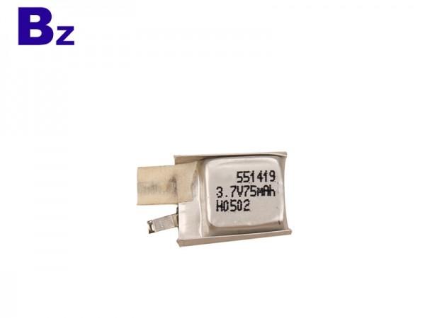 電子數碼產品電池 -  BZ 551419 - 3.7V - 75mAh - 鋰聚合物電池 - 可充電電池