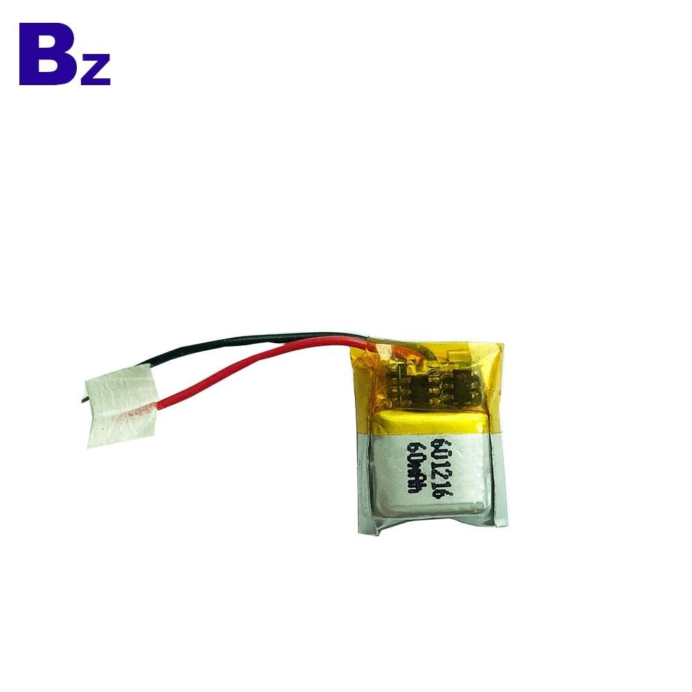 60mAh 3.7V 鋰電池