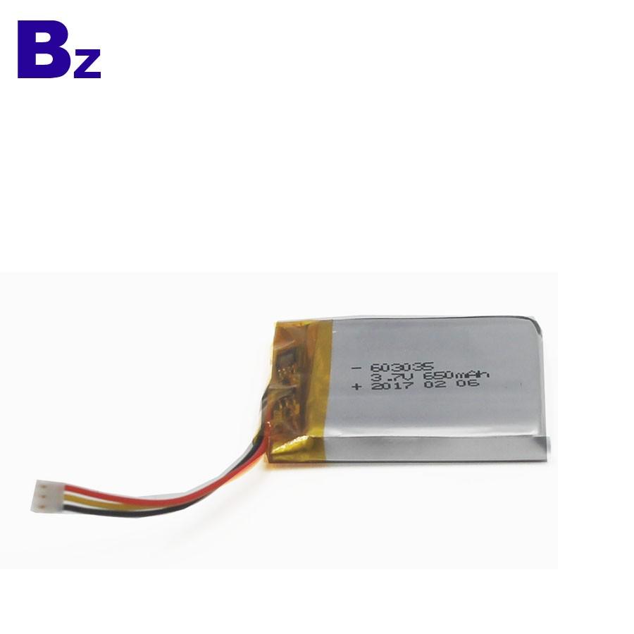603035 650mAh 3.7V 鋰聚合物電池