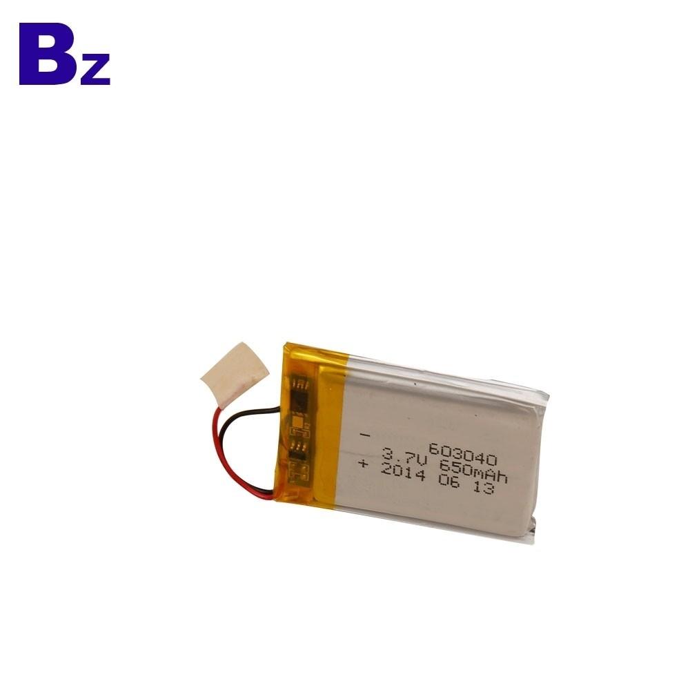 用於霧化裝置的鋰電池