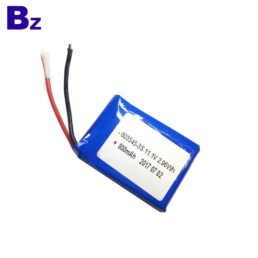 800mah 11.1V 鋰聚合物電池組