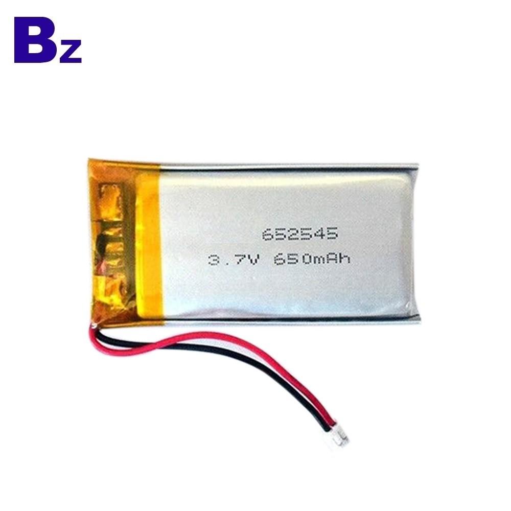 用於按摩器的650mAh鋰電池