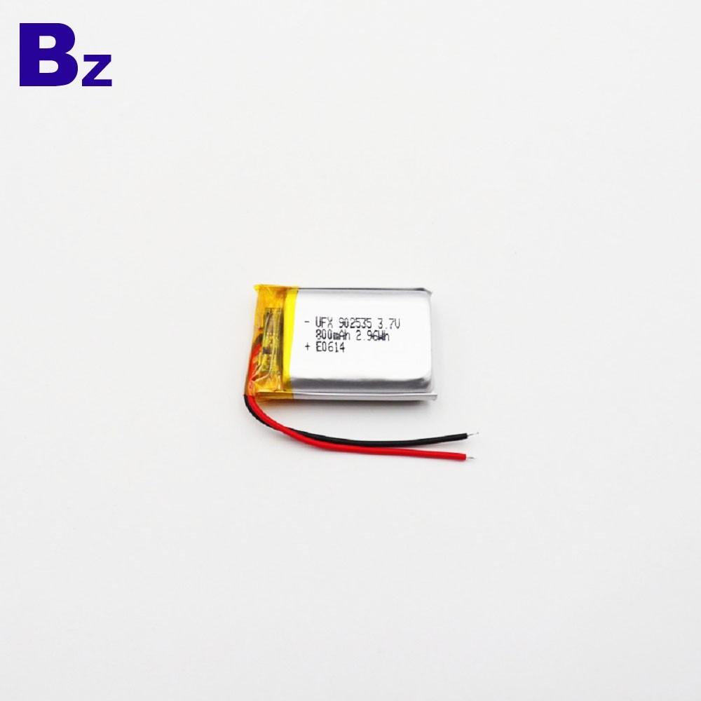 800mAh電子祛黑頭機器的電池