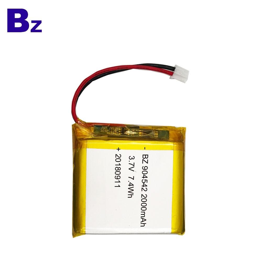 用於補水儀器的可充電電池
