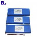 中國供應鋰電池 BZ 6034100 2S 1850mAh 7.4V 可充電LiPo電池組
