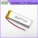 中國鋰電池製造商定制熒光燈的電池 UFX 702060 3.7V 850mAh 鋰電池