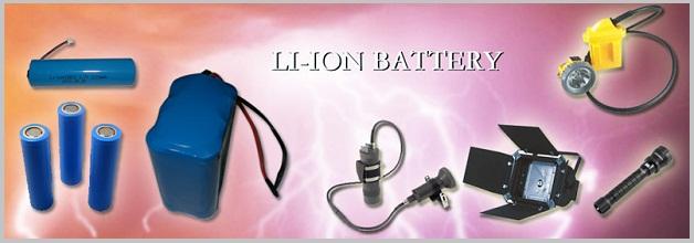 18650圓柱型鋰電池