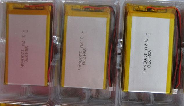 鋰聚合物電池3.7V 1200mAh