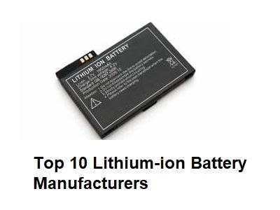 Top 10 鋰離子電池製造商