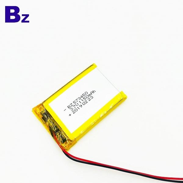 1150mAh 3.7V聚合物鋰離子電池,