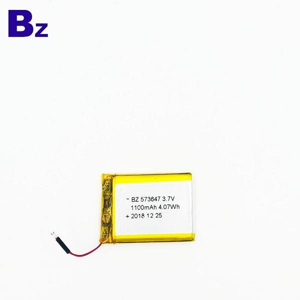 1100mAh 3.7V鋰離子電池