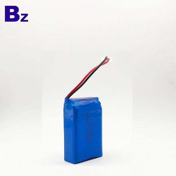 空氣質量監測設備電池