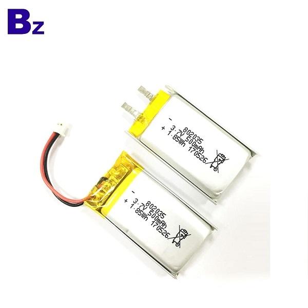 802035 500mAh 3.7V鋰電池