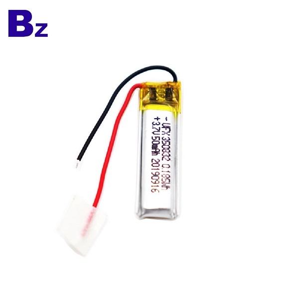 50mAh 3.7V鋰聚合物電池