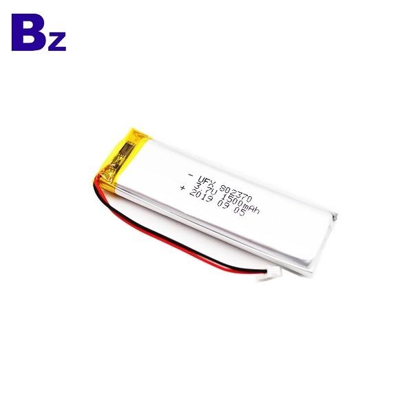 具有MSDS認證的1500mAh鋰電池