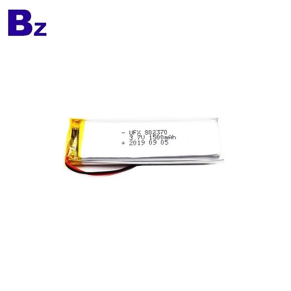 1500mAh電子音樂長笛鋰電池