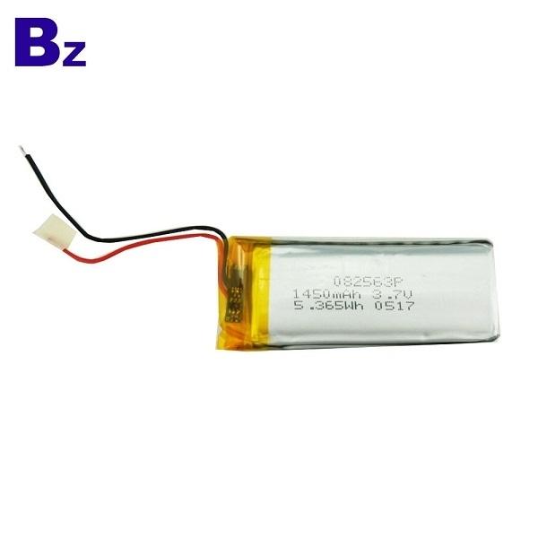 電動吸奶器電池