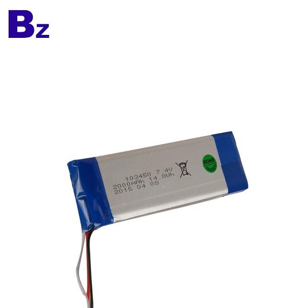 2000mah 7.4V可充電聚合物鋰離子電池