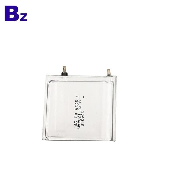 104348 130mAh 3.7V超薄電池