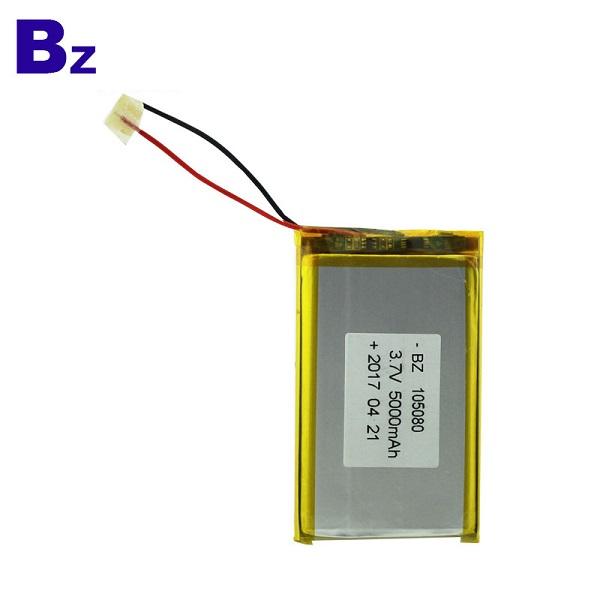 5000mAh 3.7V 可充電鋰聚合物電池組