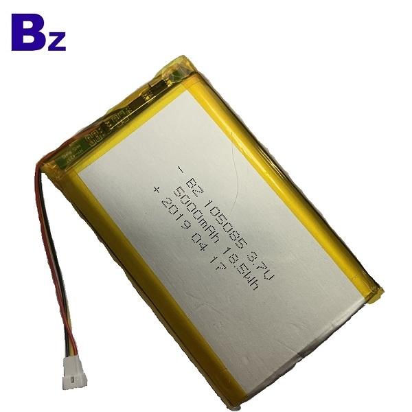 5000mAh UL認證鋰電池