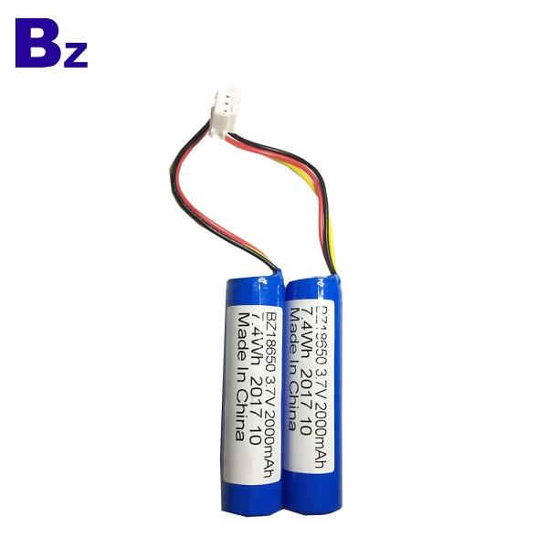 2000mah 3.7V鋰離子充電電池