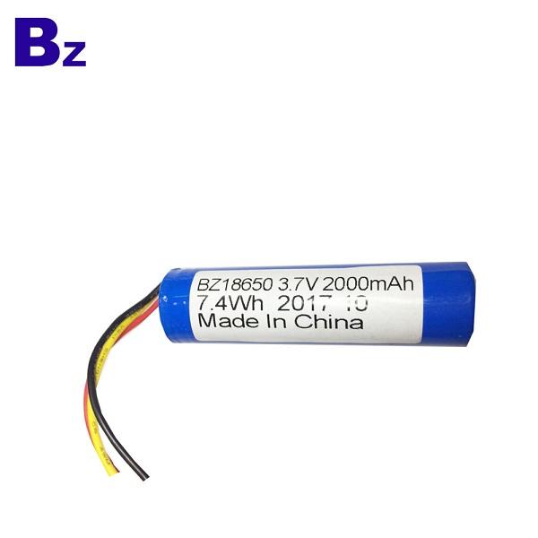 18650電池2000mah
