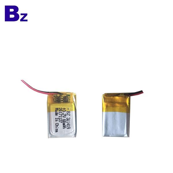 60mAh 3.7V LiPo電池