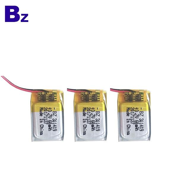 60mAh LiPo電池