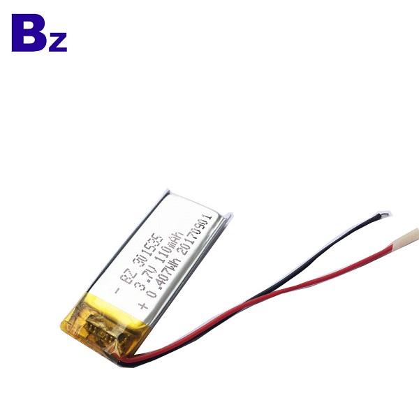 充電鋰聚合物電池