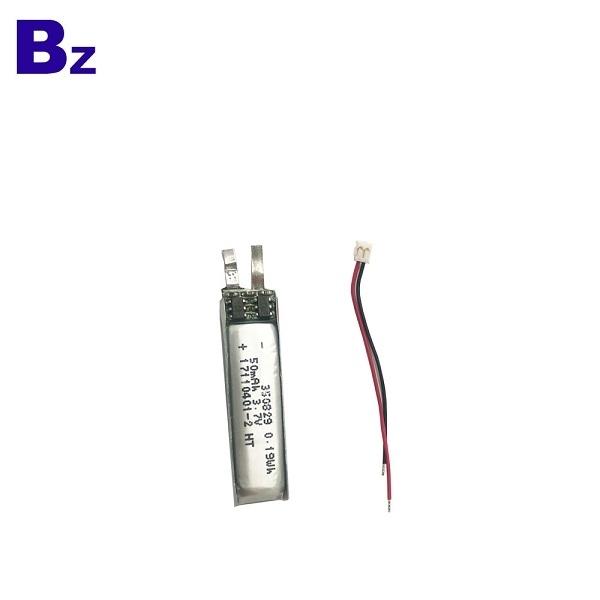 50mAh 3.7V鋰電池