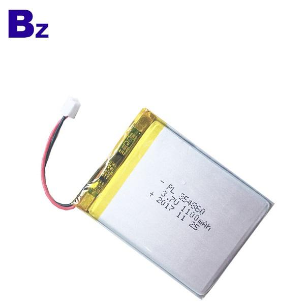 1100mAh 可充電LiPo電池