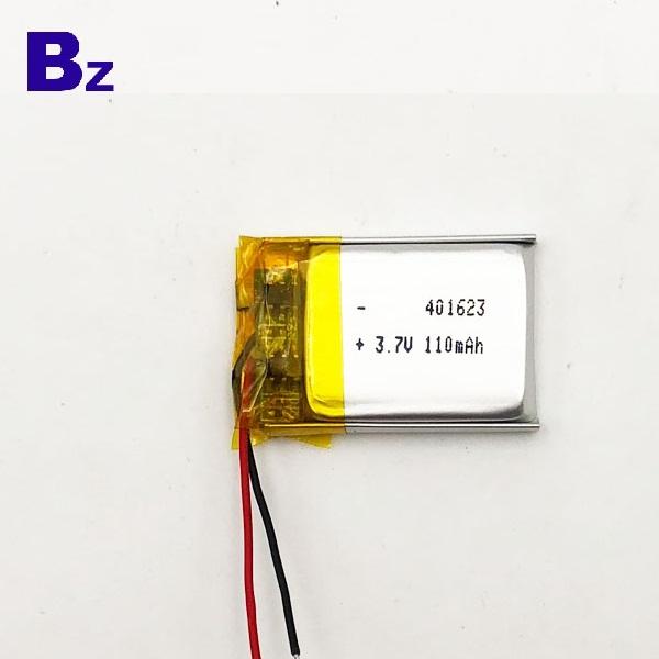 用於移動WIFI的Lipo電池