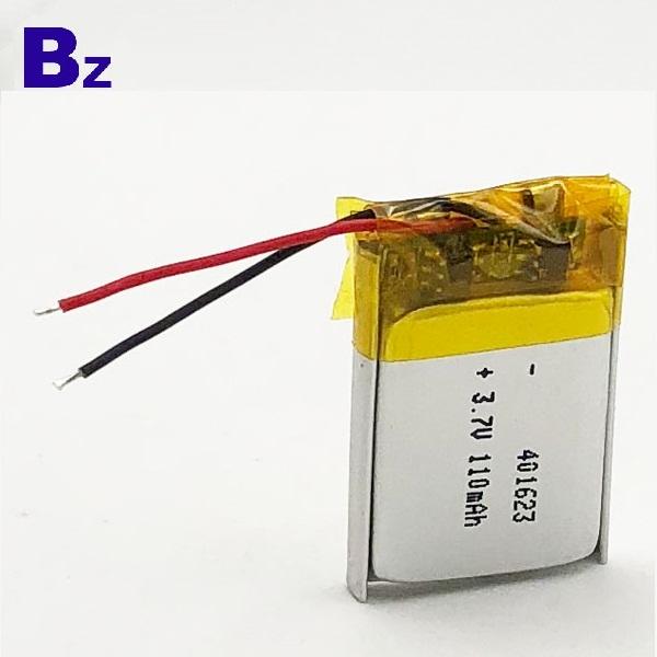 移動WIFI電池